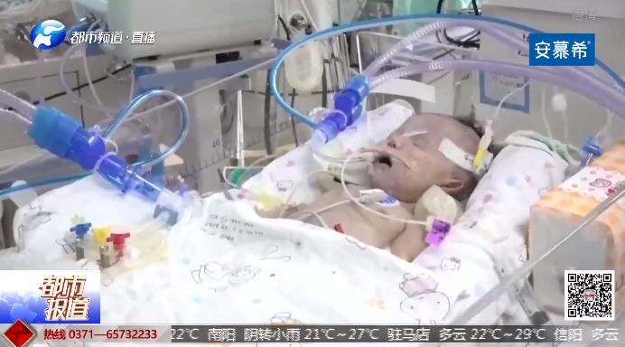 横跨四省3000里!15天先心患儿抵达河南省胸科医院
