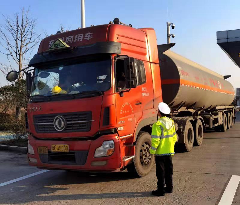 中秋假期 河南高速公路禁止危险货物运输车辆通行