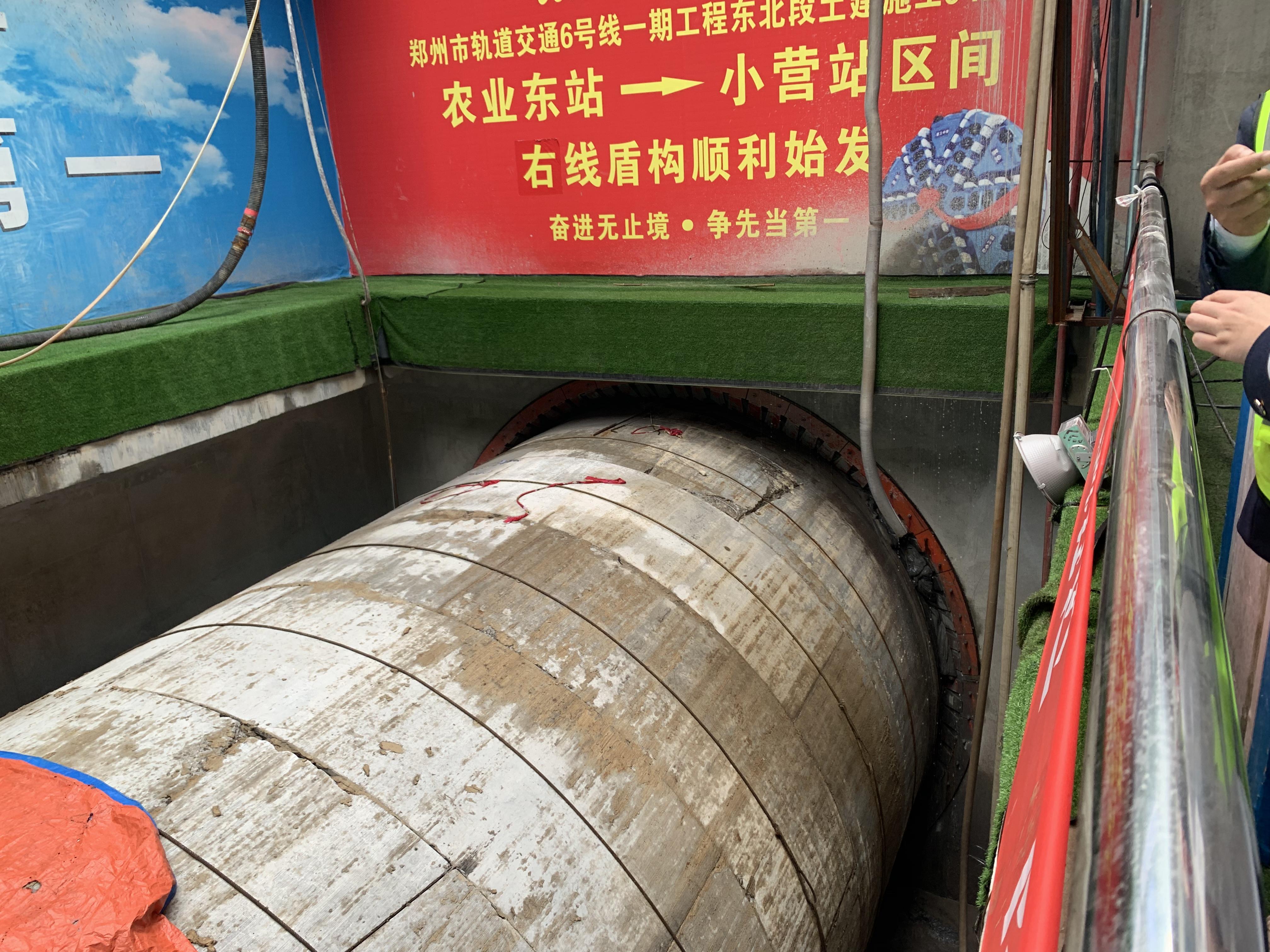 喜讯!郑州地铁6号线要来啦 有望年底开通载客运营