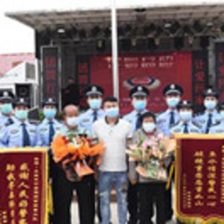 永城公安助力失散34年的男子与家人团聚