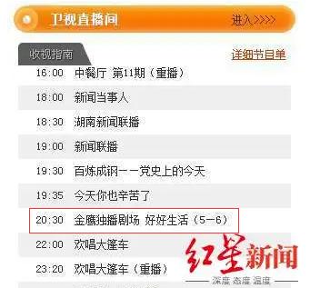 快乐大本营停播?湖南卫视回应-识物网 - 中国商业零售品牌知识门户