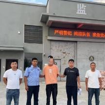 郸城县南丰派出所破获一起入室盗窃案件