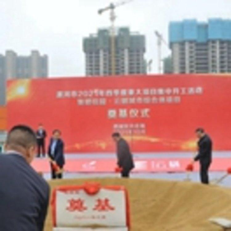 大发dafa888:西城区举行2021年四季度重大项目集中开工活动