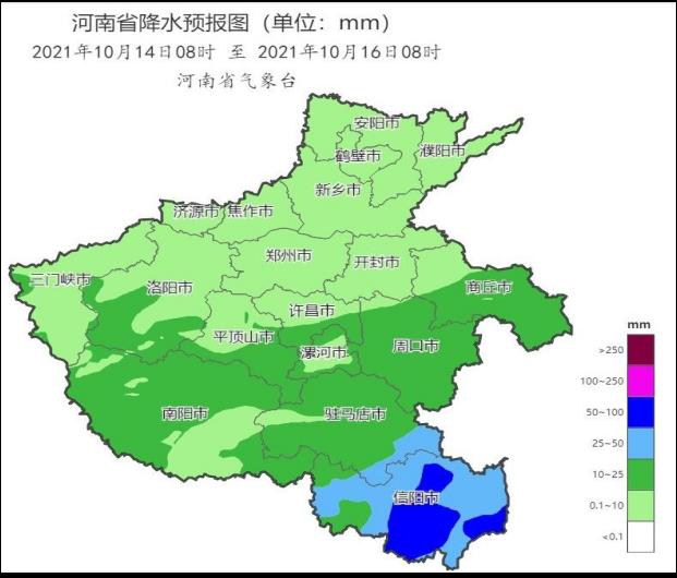 雨天又将上线!河南17日气温降至2℃ 西部山区和北部将出现初霜冻