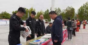 郸城公安局开展2021年网络安全宣传周活动