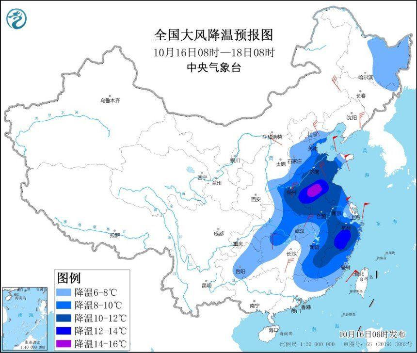 """冷冷冷!气温""""蹦极大赛""""开启,河南省迎今年秋天第一场雪"""