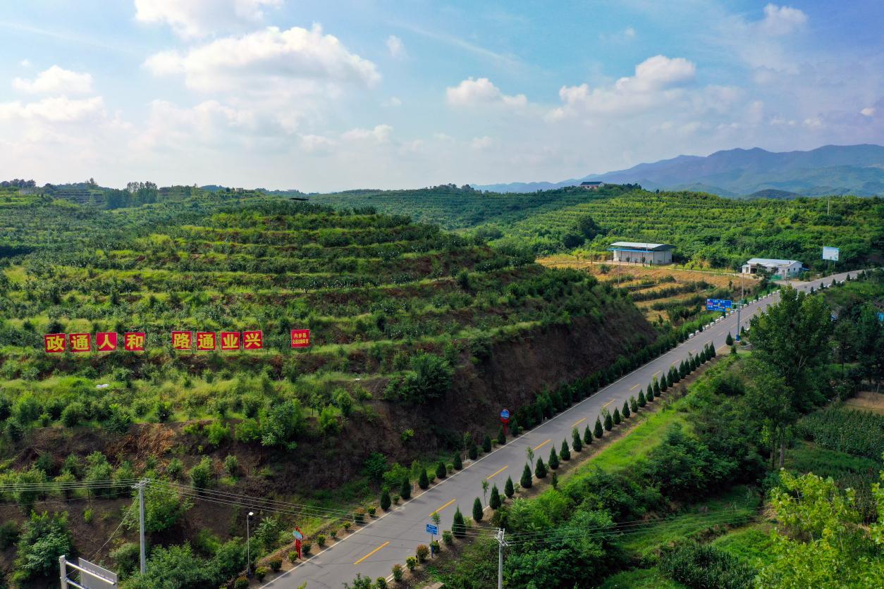 """河南""""四好农村路"""" 开启高质量发展新征程"""