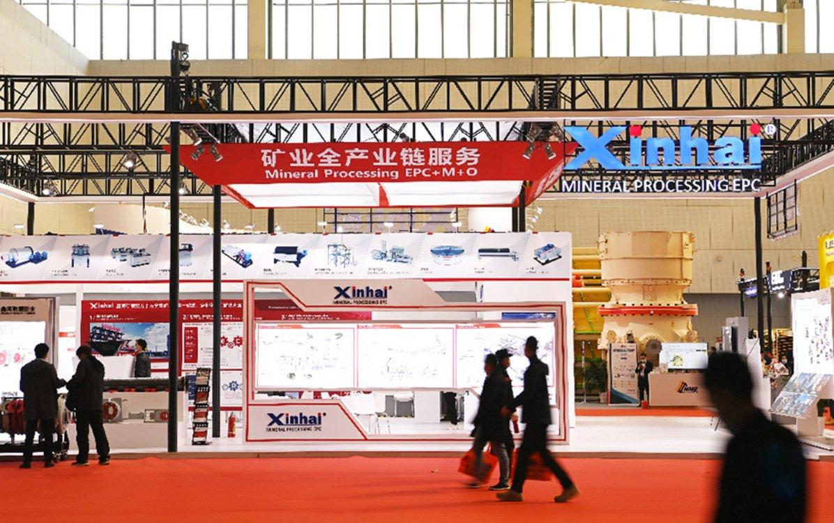2021中国国际矿业大会在天津开幕