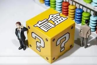 """""""投资""""20万元亏了15万 警惕盲盒抽奖变赌博"""