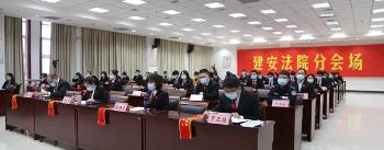 许昌市建安区法院召开第三季度质效点评暨标兵表彰会