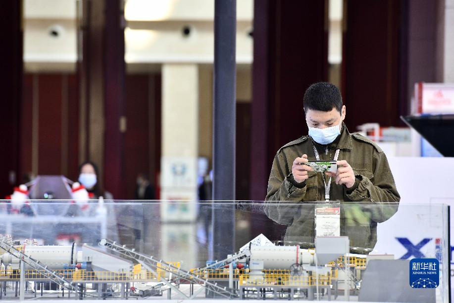 2021中国国际矿业大会开幕式在天津举行 共促矿业发展繁荣