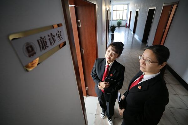 """安阳法院成立全县首家政法系统""""廉诊室"""""""