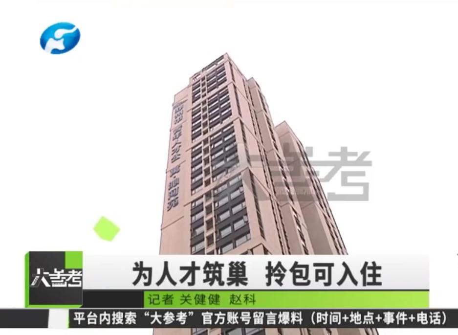 聚焦郑州青年人才公寓:拎包入住!还配有书吧、健身房、台球室