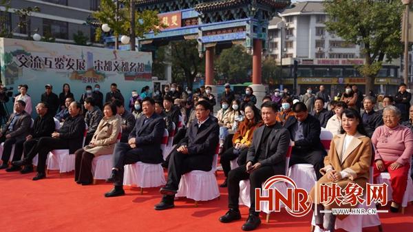 一城宋韵 第十五届中国收藏文化(开封)论坛开幕