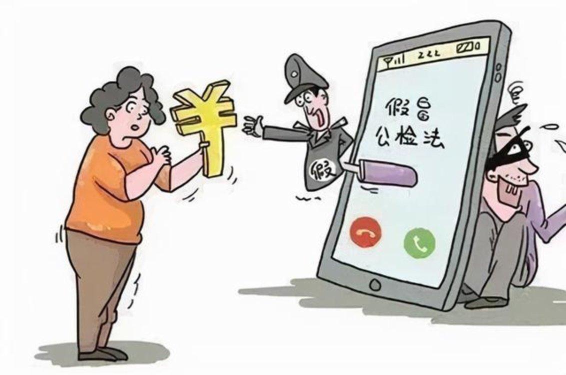 江苏南通:骗子发给你的图,都是假的!假的!假的!