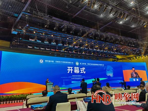 平舆县组团参加中国·河南招才引智创新发展大会