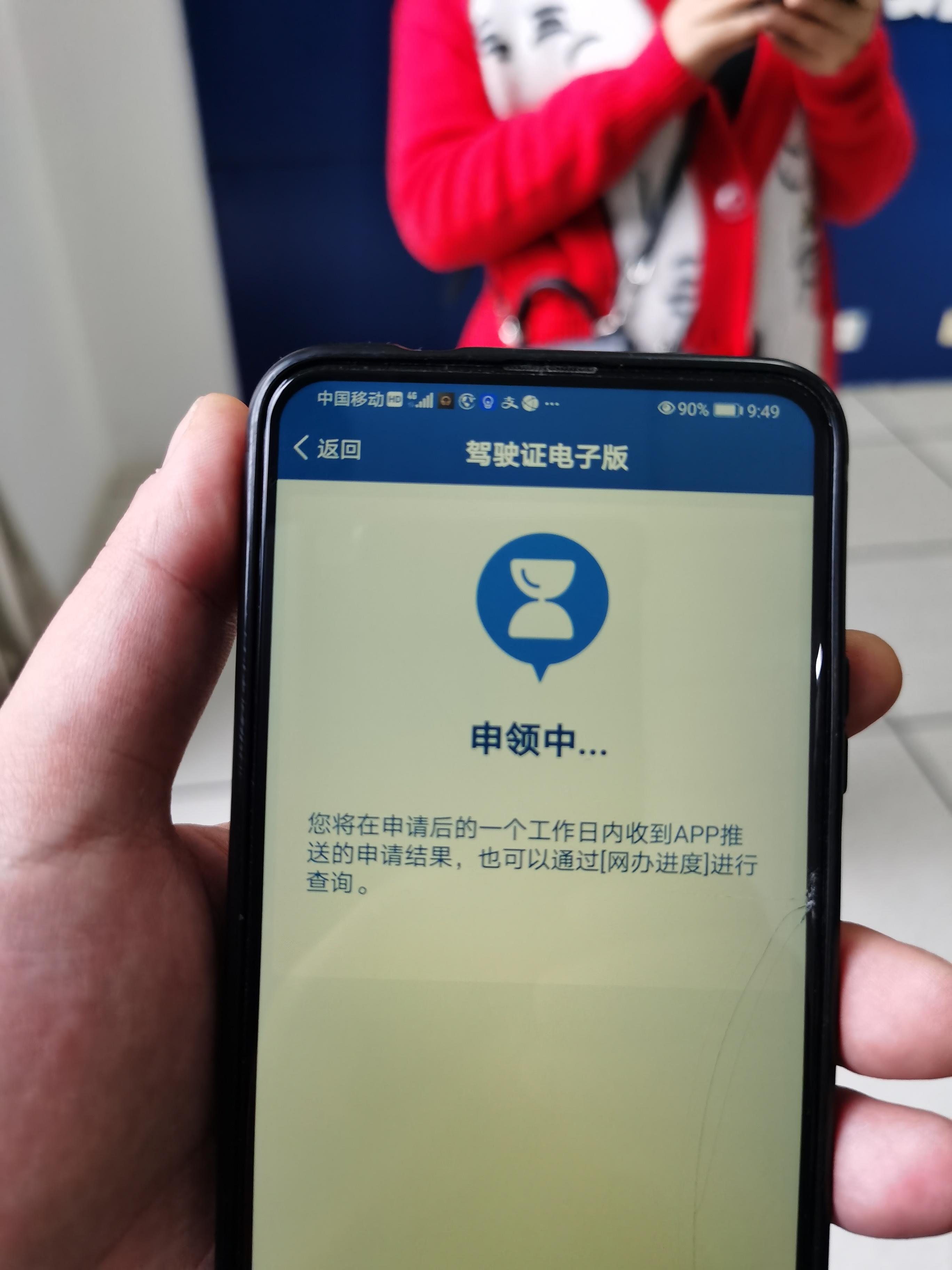 郑州交警提醒大家电子驾驶证申领注意这些问题:前10天是高峰莫扎堆_中原网视台